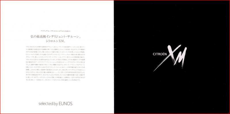 Catalogue Japonnais N°2 Xm3-2bc6443