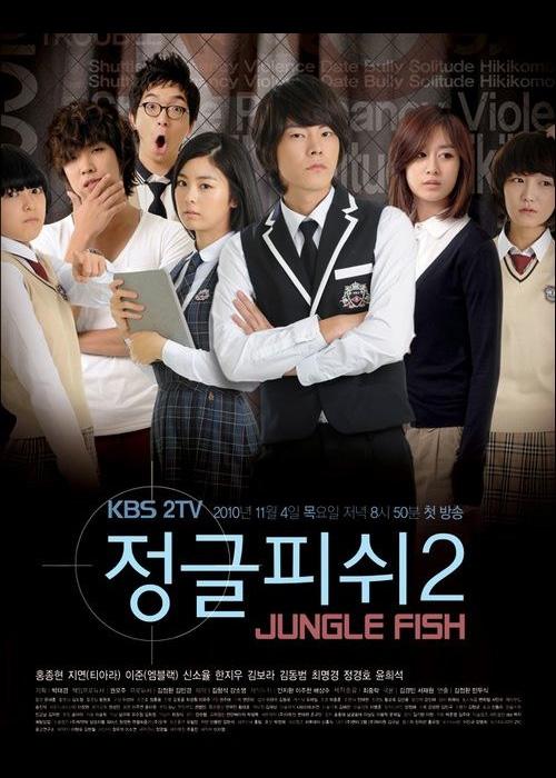 Jungle Fish 2 Drama_jungle-fish...-a-n-g-a-29e031e