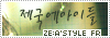 Nos partenaires Zeastylefr_logo2-2e2c3d7